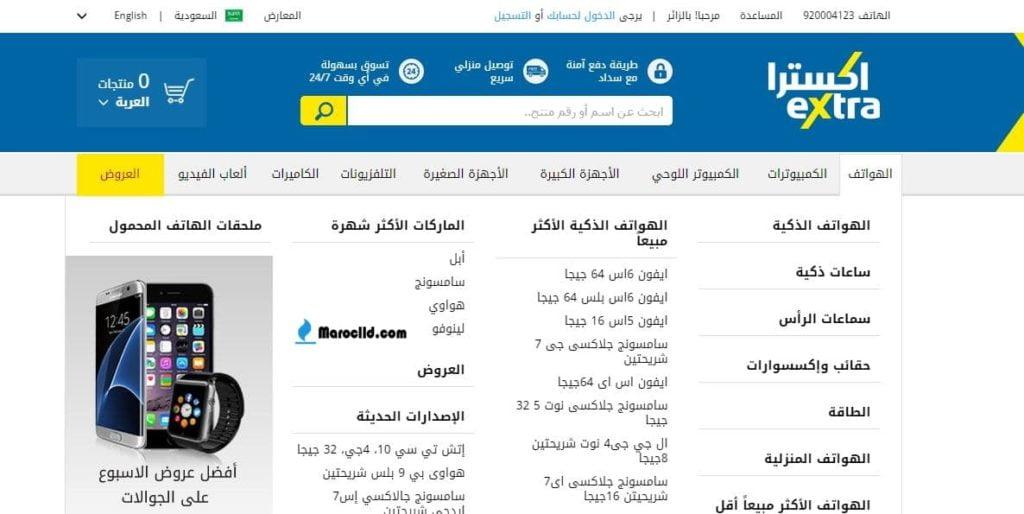 مواقع تسوق الدفع عند الاستلام في السعودية