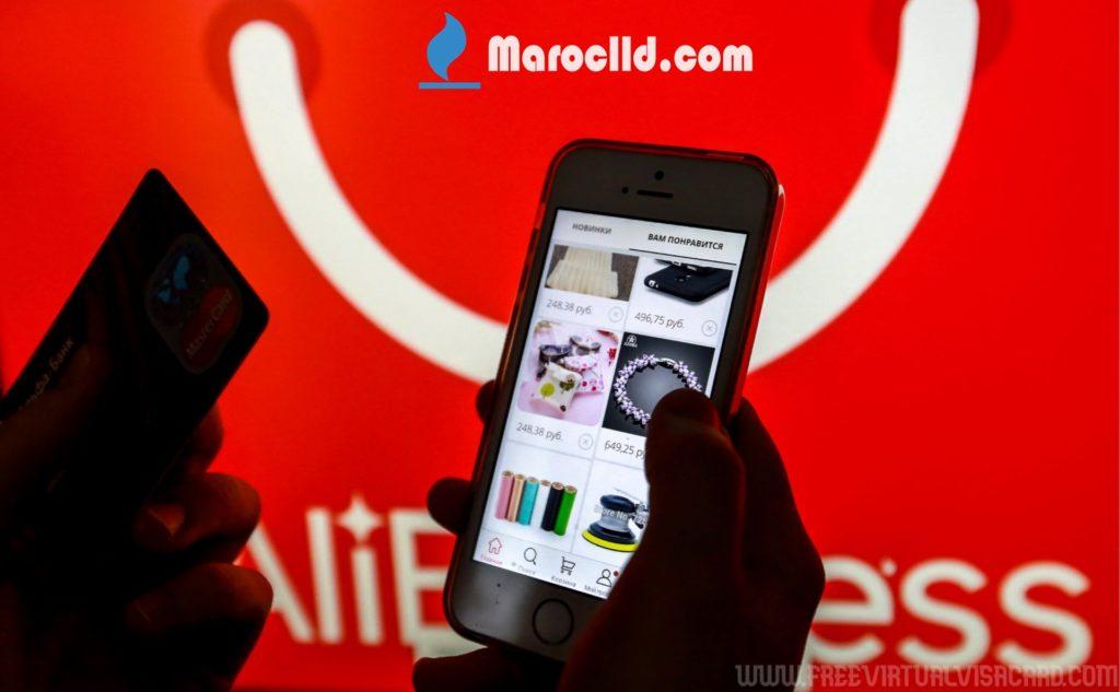تسوق عبر الانترنت والدفع عند الاستلام في الأردن والعالم العربي