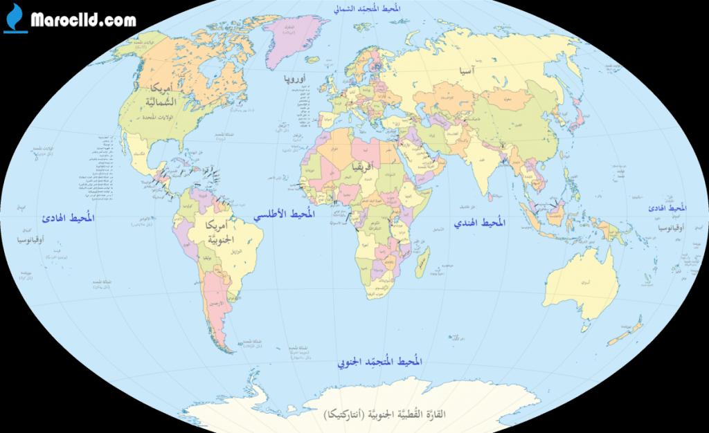 اسم بلاد بحرف ل اللام